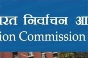 difficulties in ec online services as soon as counting began