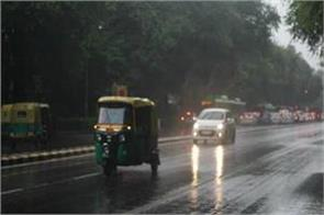 light rain may occur in delhi