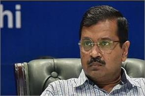 after lok sabha election defeat kejriwal demands removal