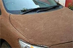 the millions of cars dipped with dung to avoid heat