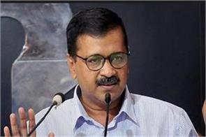 kejriwal s press conference on slap case