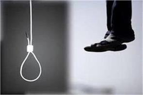 chandimandir cantonment the woman died by hanging