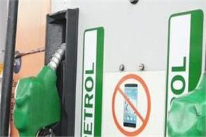 petrol and diesel prices increase after lok sabha election