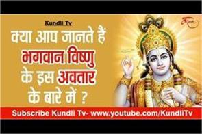 religious katha of lord vamana avatar