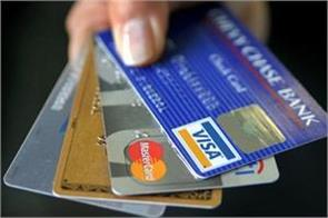increased 52 million debit cards in 5 years only 20 increased atm
