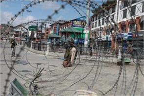 restrictions in kashmir due to separatist march