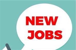 icds bihar job salary candidate