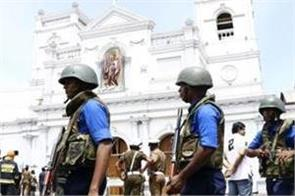sri lanka bans 41 suspected militant s bank accounts