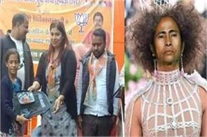west bengal mamta banerjee facebook bjp priyanka sharma