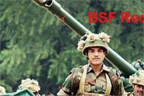 bsf recruitment 2019 recruitment of head constable s posts