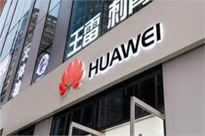 us delays huawei trade ban for 90 days