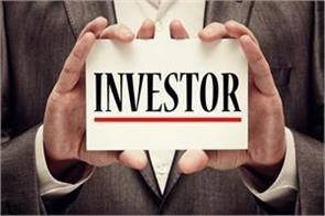 investor wealth zooms rs 2 87 lakh cr as mkt hit record high