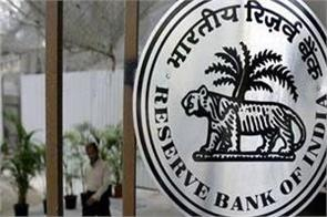 reserve bank proposes rules to get nbfc s cash crisis