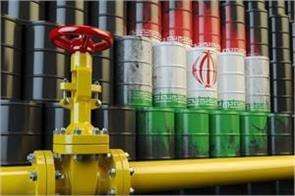 india stopped buying crude oil from iran indian ambassador