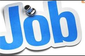 epfo job salary candidate government jobs