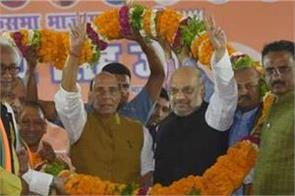 amit shah and yogi in support of rajnath singh vote