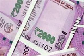 rupee up 9 paise against dollar