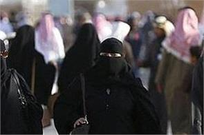 saudi arabia releases four women rights activists