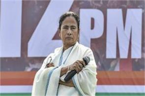 pm modi will have to hold the ear sit and ups 100 times mamta banerjee