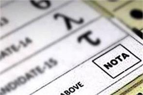 1 54 lakh voters use of nota in punjab