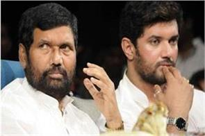 chirag paswan can become minister in new government