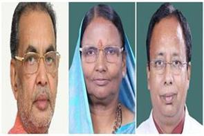 3 mp contesting in sixth phase