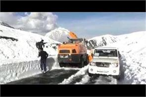 mughal road open after 4 month