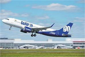 goair introduces cheap air travel opportunity know how long it can book tickets