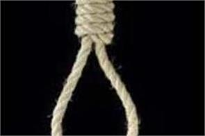 oldman did suicide by hanging
