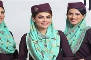 pakistani airline trolls about english breakfast advertisement
