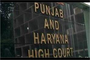 sukhpal encounter case high court asks where is the status report