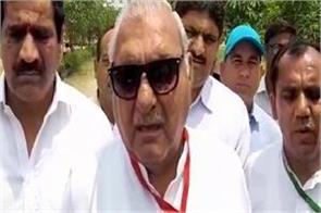 leader of opposition bhupindra hooda attacked government