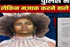 isupportpriyankasharma top trend in social media