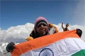 bhawna dheriya complete mount everest summit