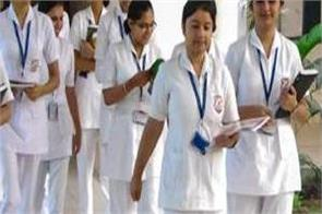 north corporation s nursing school will now be transformed into nursing college