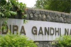 ignou 2019 ignou term and examination to be started on june 1