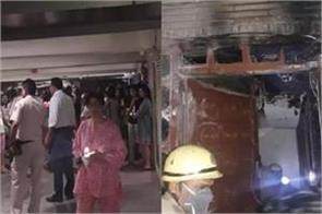 janakpuri kaveri hostel medical fire brigade