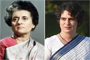 congress priyanka gandhi vadra south delhi urmila lok sabha indira gandhi