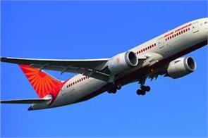 air india has announced additional flight today