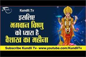 vaisaikh month importance
