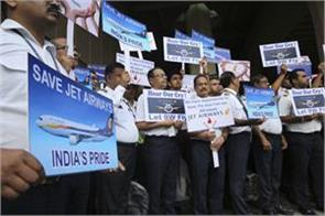 jet airways employees hold a protest at mumbai international airport