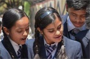 cbse 10th result 2019 revaluation rechecking process for students