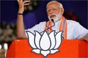 lok sabha elections 2019 modi victory tweet 2014