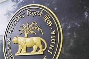 rbi cuts in policy rates in june
