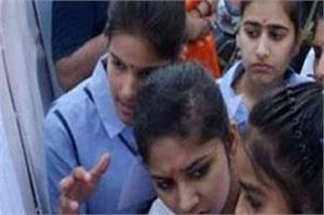 cbse result how to cbse sets record in conducting examination