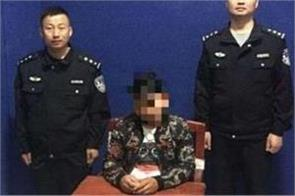 man in china detained after giving dogs  illegal  names