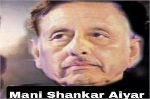 manishankaraiyar trend in social media