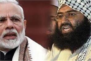 massoud azhar declared a global terrorist is india s achievement unsc