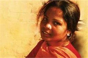 asia bibi left in pakistan reached canada