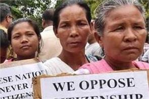 congress demanded action against fake objections about nrc